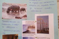 Въглеводороди-и-опазване-на-околната-среда-Проект-12.03.2021-г.-13_30_19-scaled