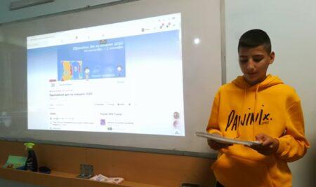 """Ученици участваха в """"Европейския ден на езиците"""""""