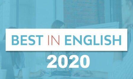 """Състезанието """"The Best In English"""" ще се проведе на 26 ноември 2021 г."""