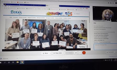 """Онлайн среща по проект """"Отворени към света"""""""