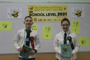 "Златаровската гимназия участва в състезанието ""Spelling Bee 2021"""